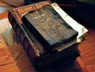 Отличие Библии от Евангелие