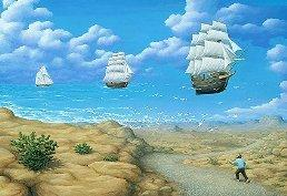 Отличие моря от океана