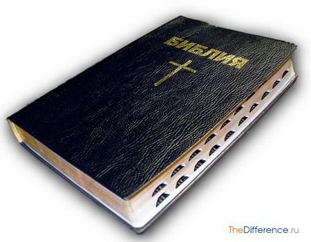 отличие библии от евангелия