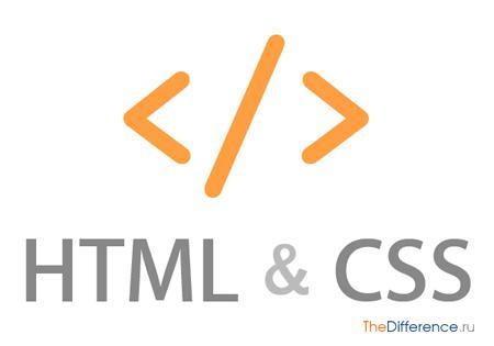 отличие CSS от HTML