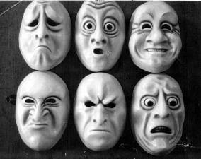 Отличие чувств от эмоций