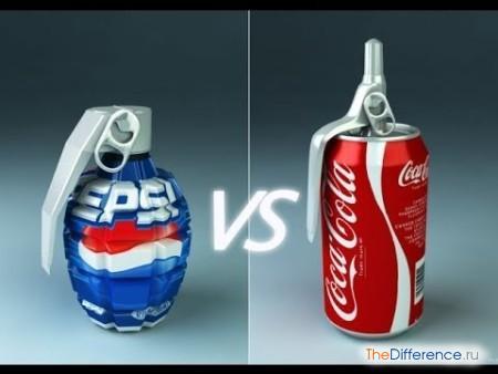 отличие Pepsi от Coca-Cola