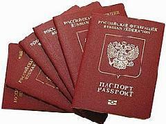Отличие биометрического паспорта от старого паспорта