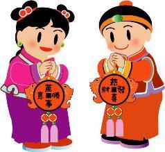 Отличие китайцев от японцев