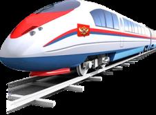 Отличие поезда от электрички