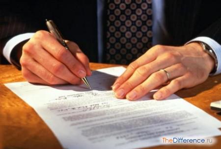 отличие трудового договора от контракта