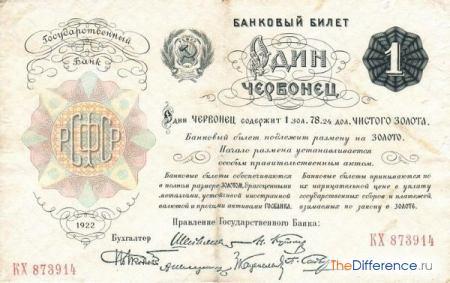 отличие банкноты от векселя
