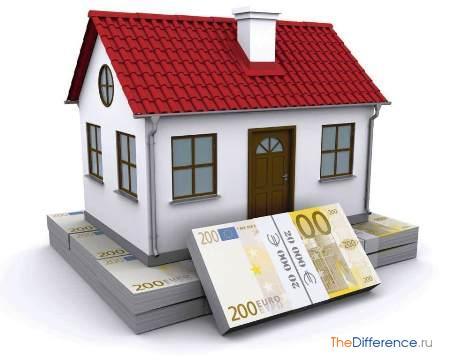 Различие ипотеки и кредита