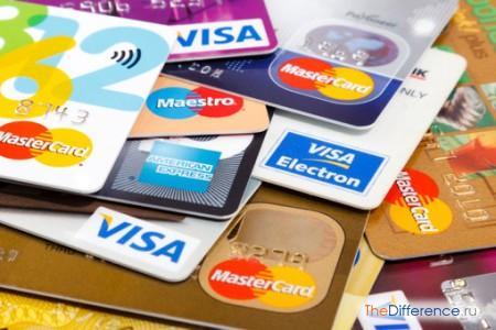 отличие кредитных карт от дебетовых