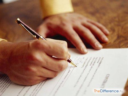отличие договора от соглашения