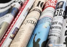 Разница между журналом и газетой