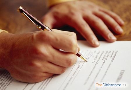 отличие сделки от договора