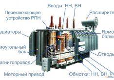 Разница между трансформатором и автотрансформатором