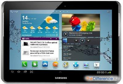 отличие Samsung Galaxy Tab 2 от Samsung Galaxy Note