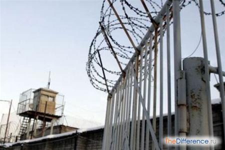 отличие тюрьмы от колонии