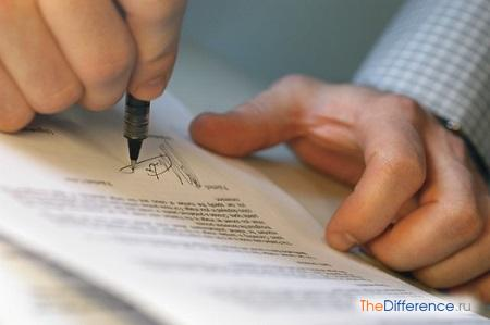 отличие слов договоры и договора