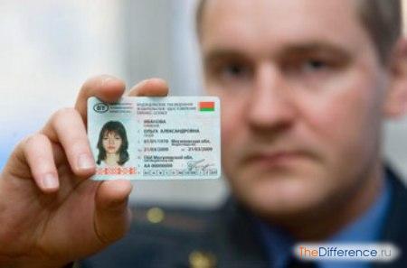 отличие международных водительских прав от обычных