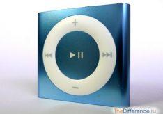 Разница между iPod Shuffle 4g и 5g