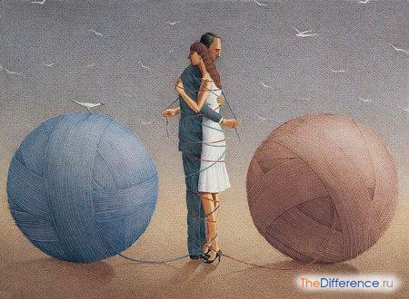 отличие любви от привязанности