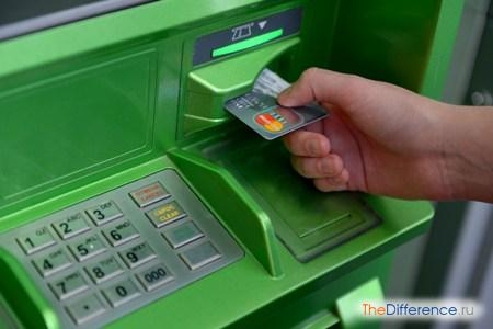разница между платежным терминалом и банкоматом