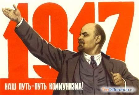 отличие социализма от коммунизма