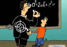 Разница между учителем и преподавателем