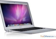 Разница между MacBook Pro и MacBook Air