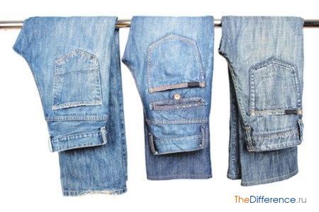 отличие формы джинс от джинсов