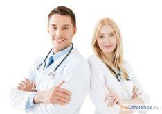 Разница между доктором и врачом