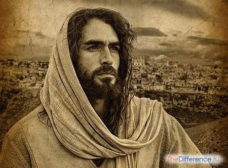 отличие между Иешуа и Иисусом