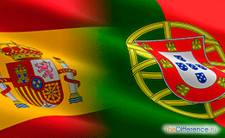 отличие испанского от португальского