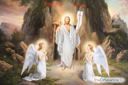 отличие иудаизма от христианства