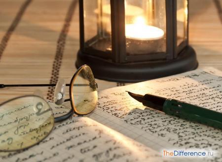 отличие между поэтом и писателем