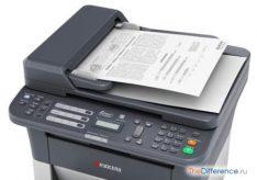 Разница между принтером и сканером