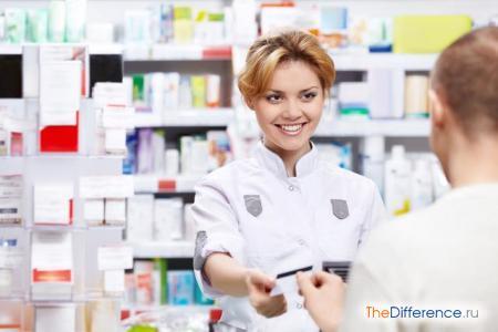 отличие фармацевта от провизора