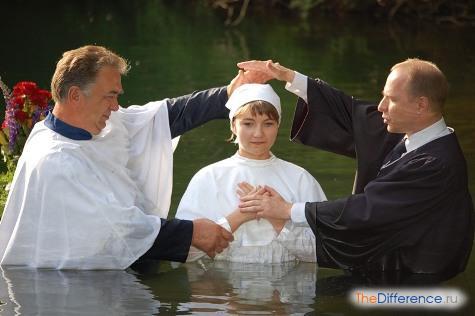 отличие баптистов от православных