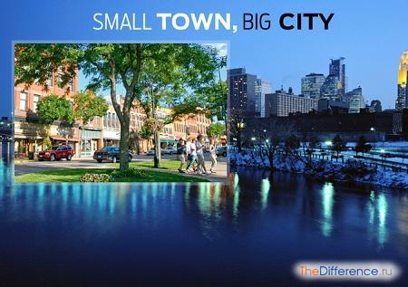 отличие town от city
