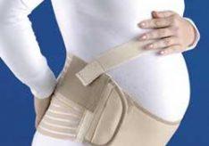 Как выбрать бандаж для беременных и послеродовой бандаж?