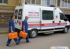 Разница между неотложкой и скорой помощью