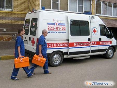отличие неотложки от скорой помощи