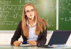 Разница между педагогом и учителем