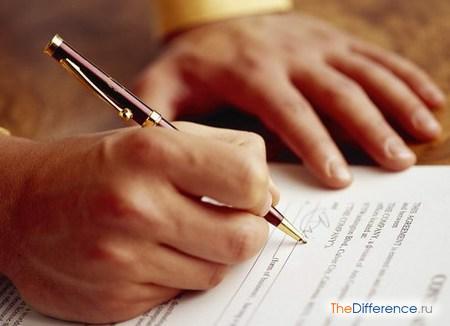 Срочный и бессрочный трудовой договор отличия