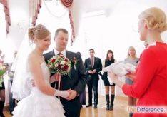 Разница между торжественной регистрацией брака и обычной
