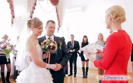 отличие торжественной регистрации брака от обычной