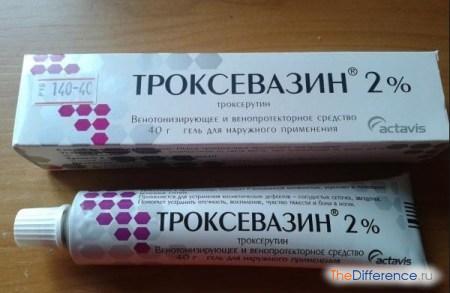 отличие Троксевазина от Троксерутина