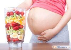Разница между витаминами для беременных и обычными витаминами