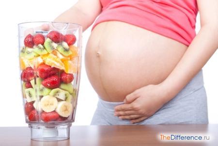 отличие витаминов для беременных от обычных