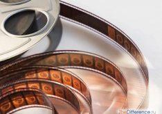 Разница между фильмом и сериалом