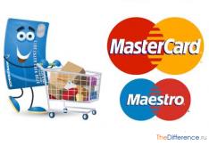 Разница между Mastercard и Maestro