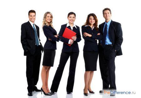 отличие профессии от должности